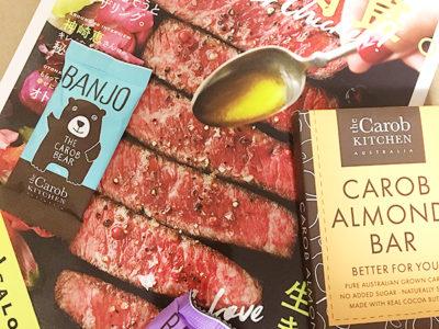 OTONA SALONE特別編集 なんてったって糖質ゼロ「美人は肉食」でキャロブチョコレート