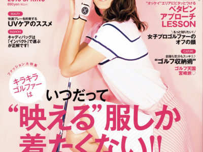 Regina 2018 SPRING号にキャロブチョコレート バンジョーベアー登場!